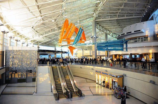 HoustonAirport