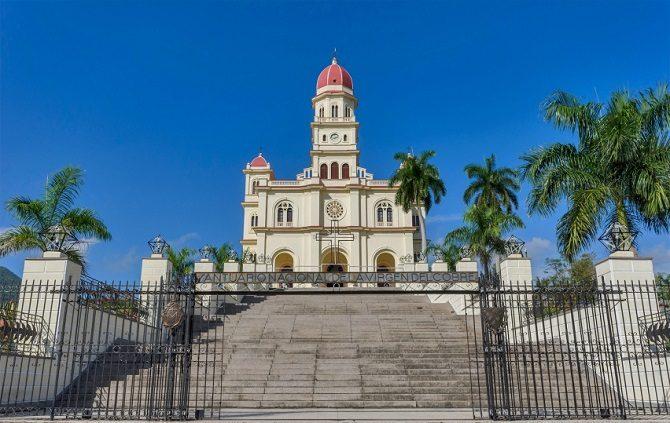 Exterior of El Cobre in Santiago de Cuba