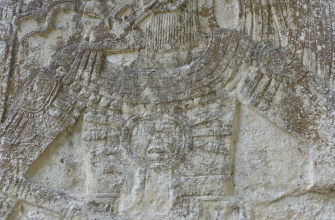 Detail of a stelae at Ceibal Guatemala